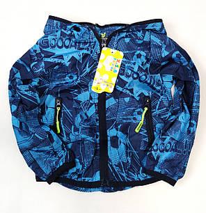 Детская куртка ветровка для мальчика синяя мяч 5-6 лет, фото 2