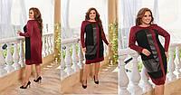 Платье трикотажное со вставками 80056