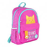Детские рюкзак для девочек розовый с котом для садика, школы и прогулок