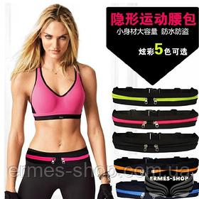 Спортивная сумка на пояс для бега | Go Runner's Pocket Belt | Спортивный пояс для телефона