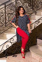 Стильный женский костюм в горошек батал большие размеры 50 52 54 56 58 60