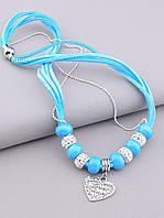 Голубые шнуры на шею из эко кожи соединены серебристыми шармами кулон СЕРДЦЕ бижутерия Сrystal