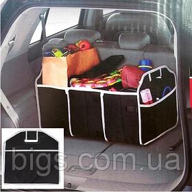 Сумка - органайзер в багажник автомобиля, кофр складной для покупок или инструментов 11/02