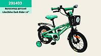 Двухколесный велосипед Like2bike Dark Rider 14'' (201403) со звонком