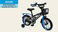 Двухколесный велосипед Like2bike Dark Rider 14'' (201404) со звонком