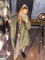 """Женская модная зимняя куртка - пальто """"Зефирка"""""""