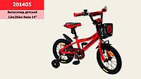 Двухколесный велосипед Like2bike Neos 14'' (201405) со звонком