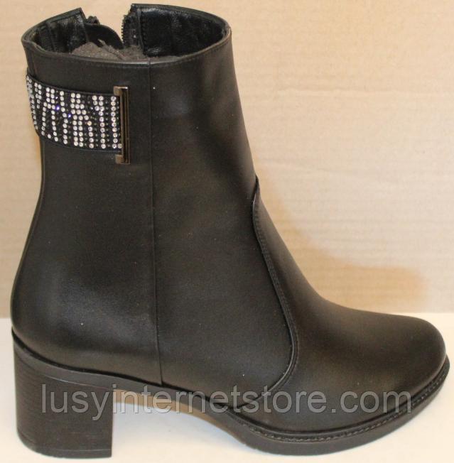 Ботинки женские кожаные зима от производителя модель БМ344
