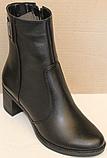 Ботинки женские кожаные зима от производителя модель БМ344, фото 2