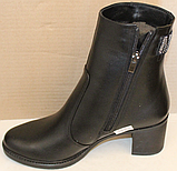 Ботинки женские кожаные зима от производителя модель БМ344, фото 5