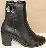 Ботинки женские кожаные зима от производителя модель БМ344, фото 3