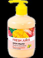 "Крем-мило з маслом камелії ""Манго і карамболь"" - Fresh Juice Mango & Carambol"