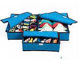 Набор из трех органайзеров для хранения нижнего белья, носков , платков синий, фото 2