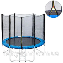Батут дитячий спортивний діаметр 244 см з сходами MS 0496