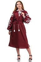 Сукня вишиванка колір марсала «Івана Купала»