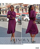 Платье женское в расцветках 80081, фото 1