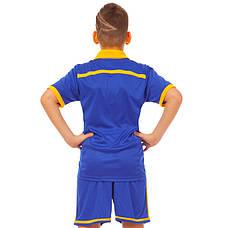 Форма футбольная детская УКРАИНА CO-3900-UKR-14 цвет Синий S-24, на рост 125 - 135, фото 3