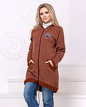 Жіночий теплий кардиган з кишенями і капюшоном, різні кольори р. 44-46,48-50, 52-54 Код 279Ч