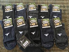 Бавовняні шкарпетки для чоловіків «Емблема», шкарпетки оптом Українські, фото 1