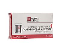 """Сыворотка """"Гиалуроновая кислота + микроводоросль"""" TETe Cosmeceutical Hyaluronic Acid 3х10 ml"""