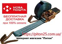 Стяжной ремень, крюк-крюк, трещотка , 4м, лента 28мм