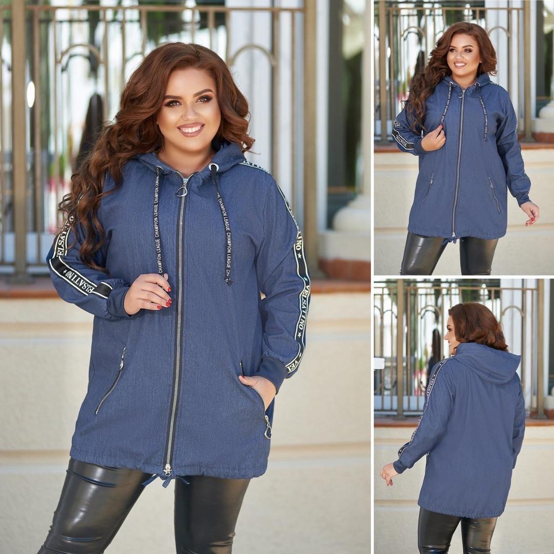 Куртка джинсовая женская большого размера с капюшоном, Женская джинсовая куртка большие размеры синяя