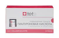 "Сыворотка ""Гиалуронова кислота + коллаген и эластин"" TETe Cosmeceutical Hyaluronic Acid 3х10 ml"