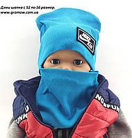 Оптом шапки с 52 по 56 размер трикотажная детская шапка головные уборы детские опт, фото 1