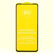 Защитное стекло AVG 9D Full Glue для Xiaomi Redmi Note 9 полноэкранное черное