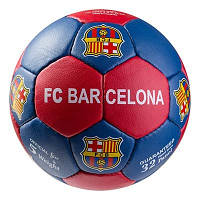 Футбольный мяч 5 размер для улицыБАРСЕЛОНА БАРСА BARCELONA Ручной шов Красно-синий (GR4-433FCB/4)