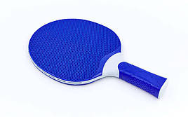 Ракетка для настольного тенниса 1 штука GIANT DRAGON OUTDOOR MT-5687 (термопластик) PR15103