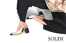 Обувь женская от украинского производителя