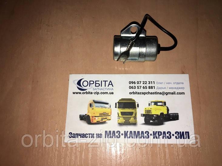 2101-3706400 Конденсатор распределителя зажигания трамблера ВАЗ 2101-07 (пр-во MASTER SPORT)