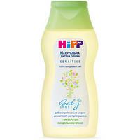 Натуральна дитяча олія HiPP Babysanft ХИПП МАСЛО Для ДЕТЕЙ НАТУРАЛЬНОЕ 200МЛ