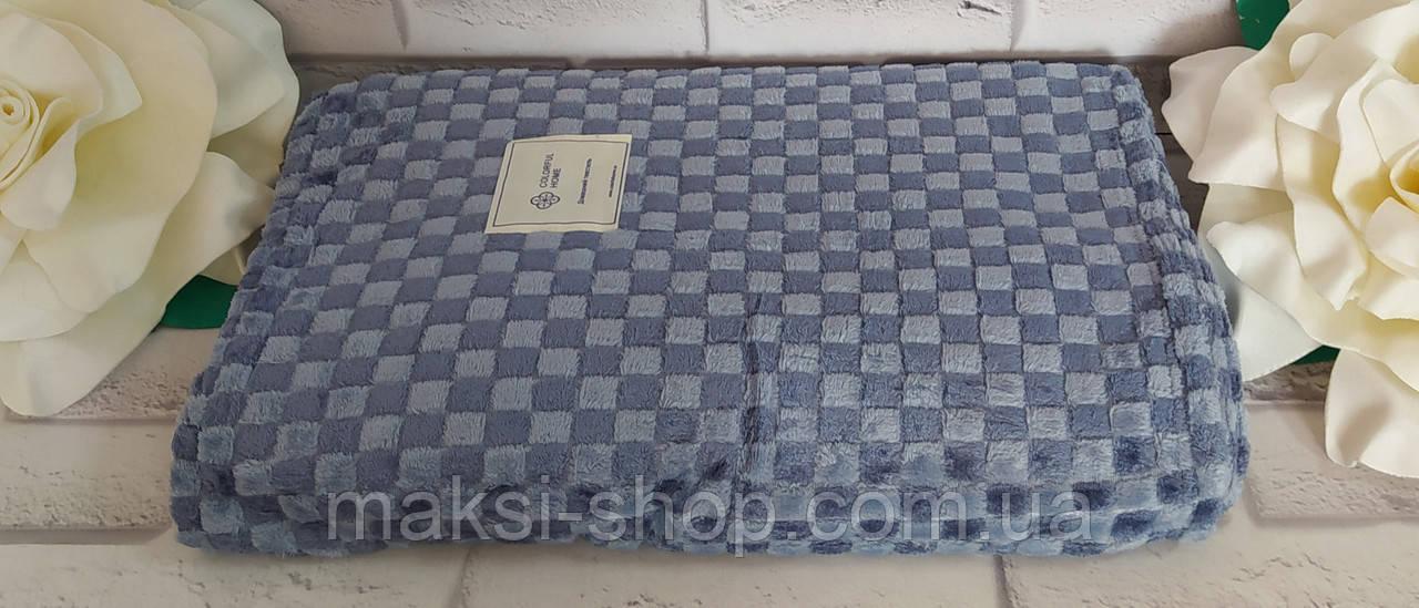 Мягкий плед покрывало микрофибра в подарочной упаковке двуспальный размер. Colorful Home