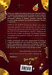 Гравити Фолз. Щоденник Диппера і Мейбл. Таємниці, жарти і веселощі нон-стоп!, фото 2