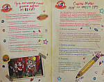 Гравити Фолз. Щоденник Диппера і Мейбл. Таємниці, жарти і веселощі нон-стоп!, фото 3