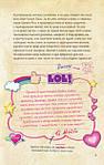 Гравити Фолз. Щоденник Диппера і Мейбл. Таємниці, жарти і веселощі нон-стоп!, фото 5