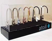 Кран для питьевой воды Atoll