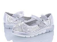 Туфли детские для девочки .W.niko р27-30 (код 1023-00)