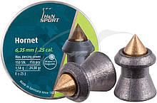 Пули пневматические H&N Hornet. Кал. 6.35 мм. Вес - 1.58 г. 150 шт/уп