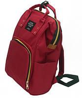 Рюкзак органайзер для мам Living Traveling Share Light Красный