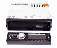 Автомагнитола 1DIN MP3 1784DBT 1USB 2USB-зарядка TF card bluetooth съёмная панель, фото 1