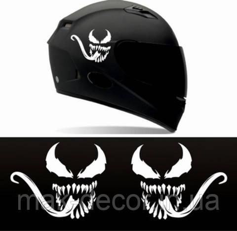 """Наклейка виниловая на шлем """"Venom"""" 12х15 см 2шт цвет любой"""