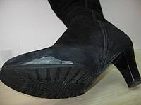 Заплаты на обувь