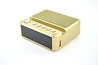 Портативная колонка HDY-G24 (Bluetooth, USB, SD, FM, будильник, подставка под телефон) Gold