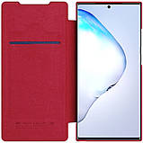 Nillkin Samsung Galaxy Note 20 Ultra Qin leather case Red Чехол Книжка, фото 3