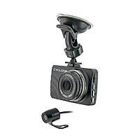 Видеорегистратор CYCLON DVH-74v2 (обзор 170*,LCD 2,5'',30FPS,Full HD1920*1080,12 мес гарантии)