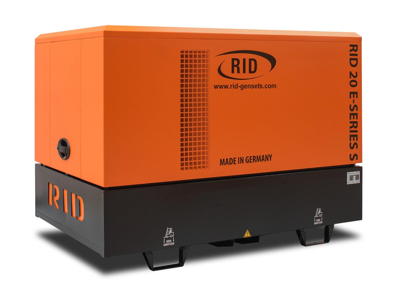 ⚡ RID 20/1 E-SERIES S (16 кВт)