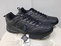 Фирменные кроссовки чёрные мужские Bona 718С